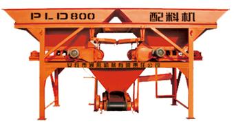 PLD800配料机